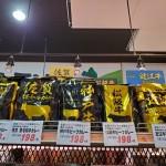 近江牛や神戸牛など、全国のブランド牛を使用したレトルトカレーが大特価!