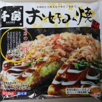 冷凍食品コーナーより、大阪道頓堀のお好み焼き専門店、千房のお好み焼き。本格的な大阪名店の味をご家庭でもどうぞ。割引対象外商品となっておりますのでご了承ください。