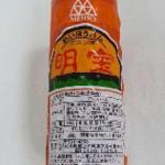 山紫水明の地、岐阜県明宝地方より「明宝ハム」です。豚のもも肉だけを使用し、食品添加物の使用も極力ひかえたハムです。味に自信あり、うまいハムはここにあり!昔なつかしの味で、昭和28年の製造以来大変好評のハムです。